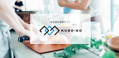 KURO-KO
