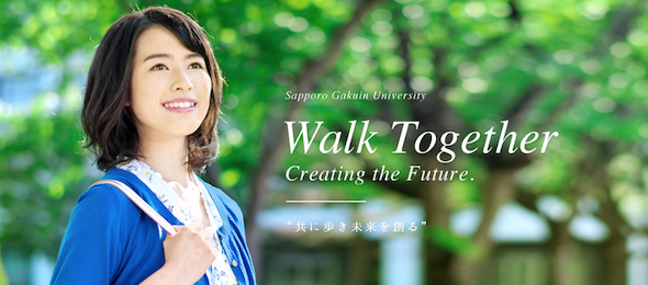 札幌学院大学公式サイト