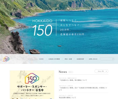 札幌の鞄ブランドWAKKOのブランドサイト