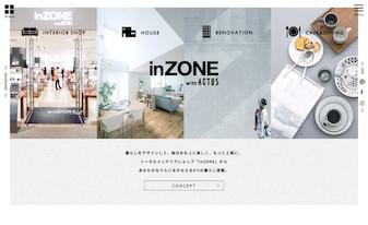 inZONEブランドサイト