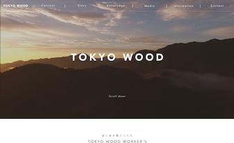 TOKYOWOOD