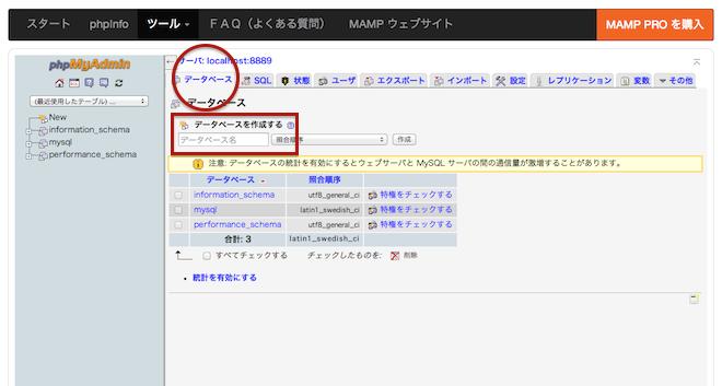 mamp-3
