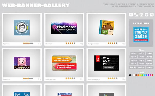 バナー制作の参考に。WEBサイトのバナーを集めたサイトを集めてみました。