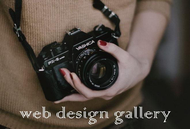 見ているだけで楽しい!国内外のWEBデザインギャラリーサイト11選。