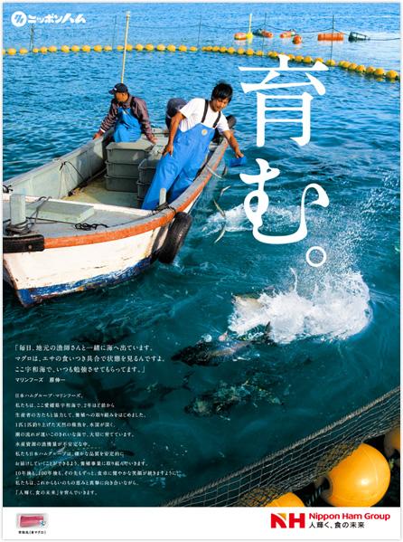img_hagukumu2009_02-1