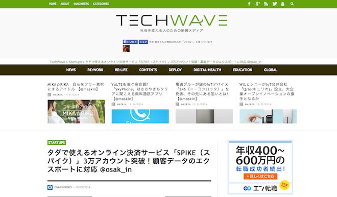 teckwave