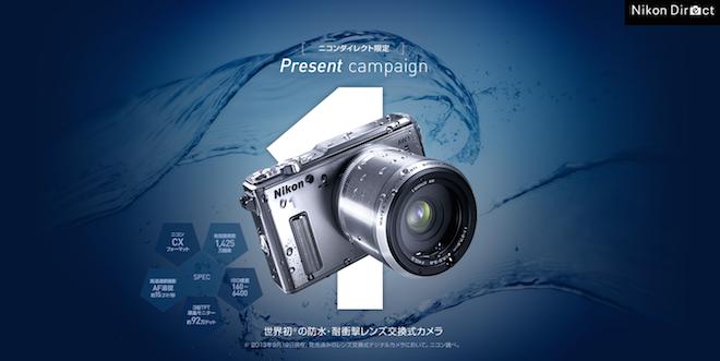 Nikon1AW1