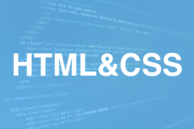 WEB入門前に、HTMLとCSSの基礎知識さらっとまとめ。