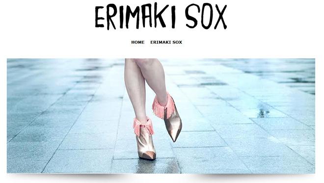 ERIMAKI SOX