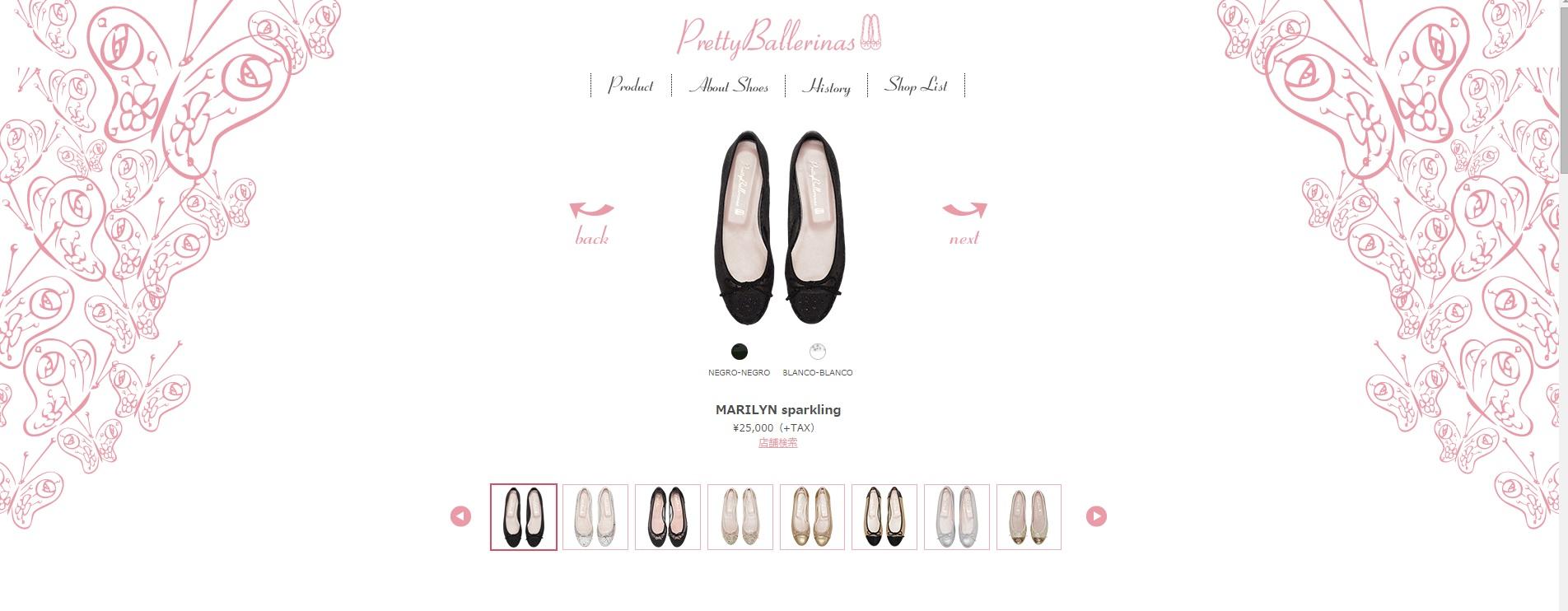 prettyballerinas