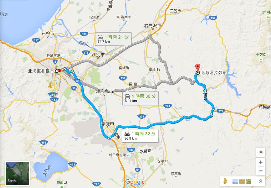 札幌→夕張