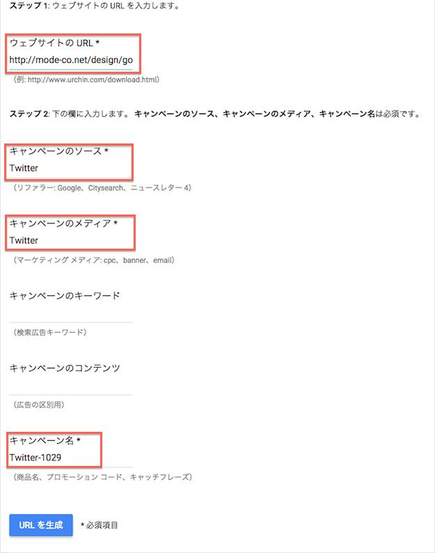 googleanalytics4-2