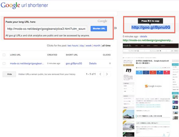 googleanalytics4-4