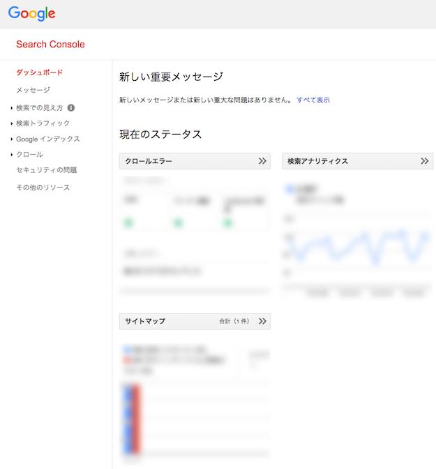 googleanalytics4-7