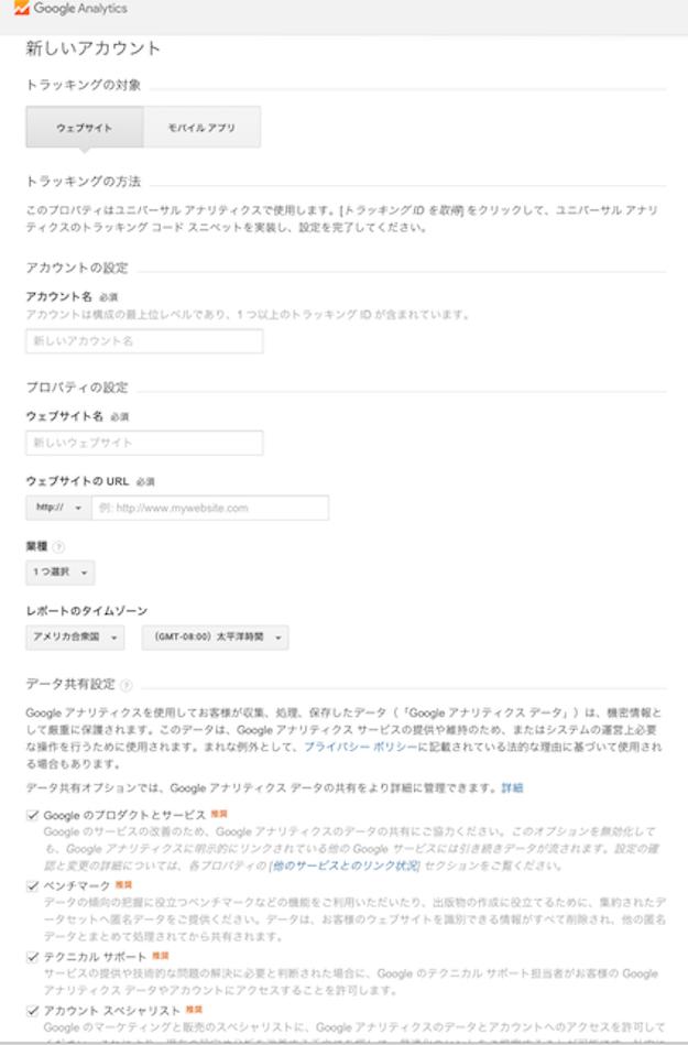 googleanalytics4