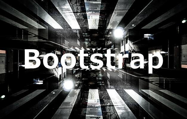 必見!コーポレートサイト向けBootstrap無料テンプレート5選!