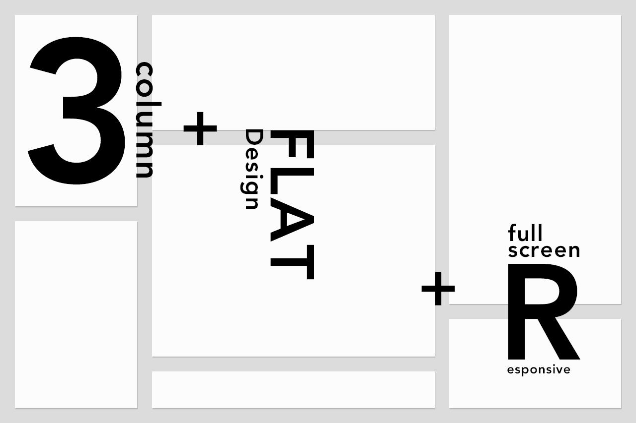 3カラム + フラット + 全画面レスポンシブのデザインに関する考察。