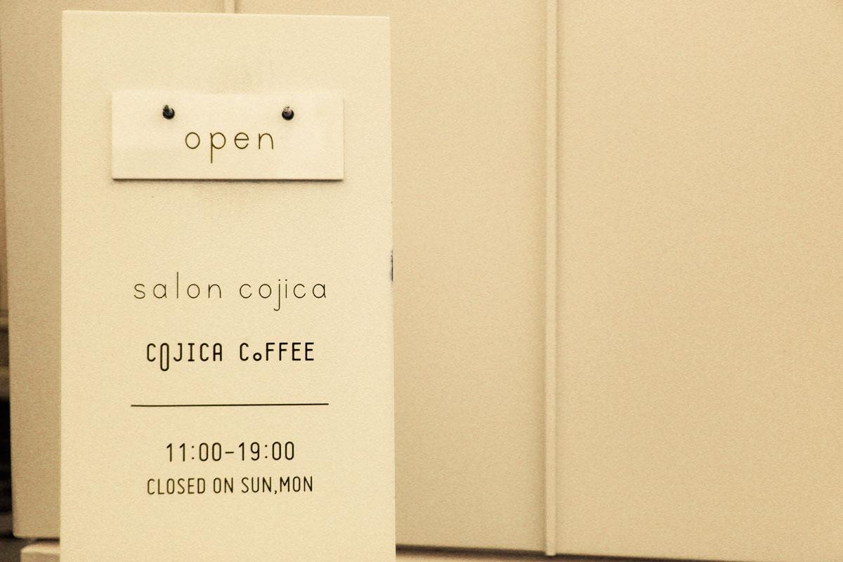 札幌のお洒落なコーヒースタンド「COJICA COFFEE」から見えた新しいライフスタイル