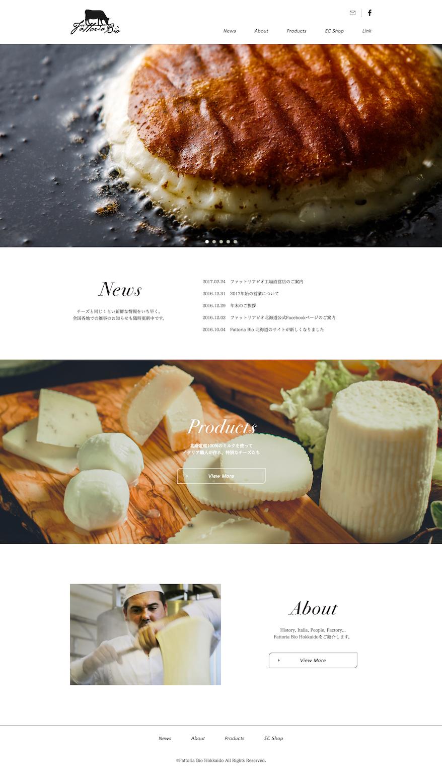 Fattoria Bio Hokkaido ブランドサイト制作
